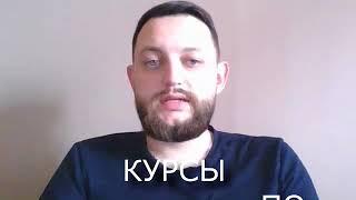 Курсы тестирования ПО в Могилеве - УЦ Мела Росса