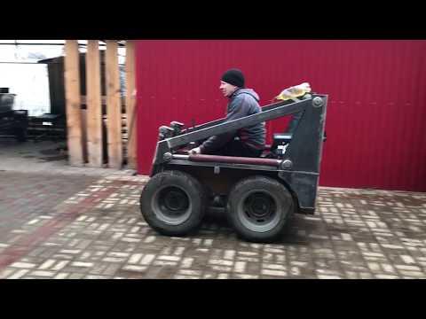 Бортоповоротный мини погрузчик ходовые испытания