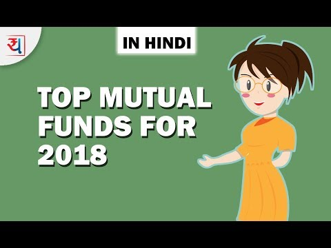 2018 के लिये 5 BEST MUTUAL FUNDS | Top Mutual funds in India for 2018 - In Hindi