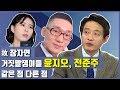 [나이트포커스] 윤지오 씨 책 출판 도운 작가...거짓 진술 주장 / YTN