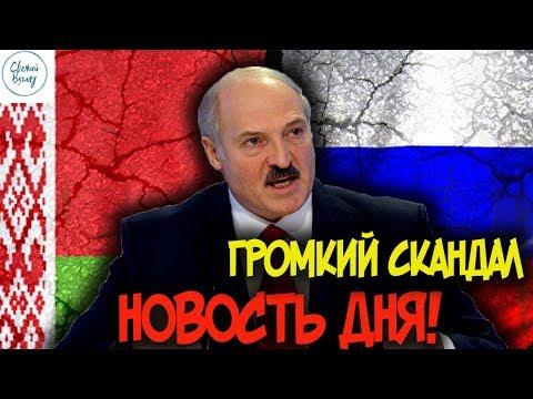 Как посол РФ