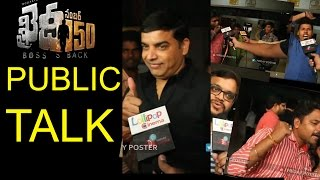 Khaidi No 150 Public Talk | Khaidi No 150 Movie Public Talk | Chiranjeevi | Ram Charan |FridayPoster