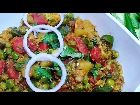 Zero Oil Mixed Vegetable Recipe| Healthy Mix Veg Without Oil