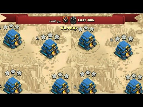 ELITE WAR 😭Best 3 Star War Attack Strategy 2018 TH12 | How To 3 Star In Clan War