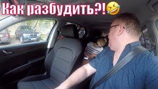 Работа в Яндекс такси  Ответы на коментарии  Про приоритет на заказы