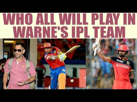 MS Dhoni captains Shane Warne's All time XI for IPL : Oneindia News