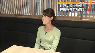 神田明神 新施設で江戸の「粋」を世界に発信! thumbnail