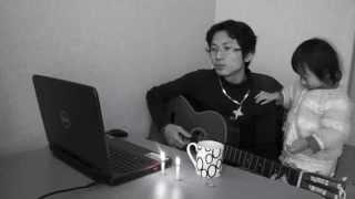 Tự Tình Sám Hối (Thiên Lý) - Guitar đệm hát [HD]