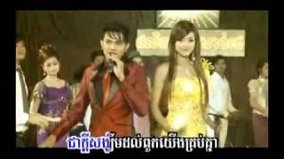Repeat youtube video Kramom Prey - Khemarak Sereymon & Sereypov