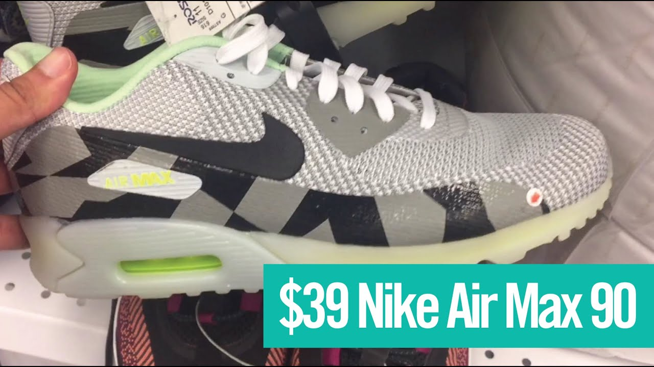 nike air max 95 ross stores