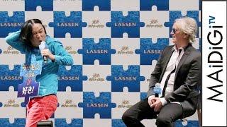 永野、ラッセン本人に捧げる歌を生披露! 「ラッセン ジグソーパズル」新CM発表記念イベント2 ラッセン 検索動画 29