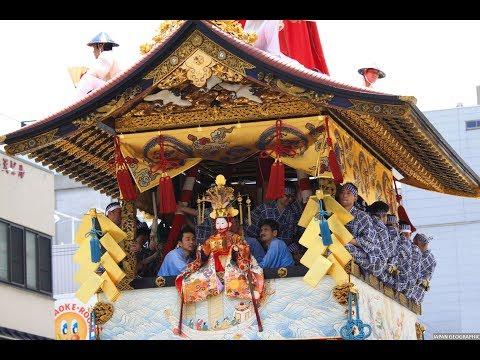 JAPAN GEOGRAPHIC  京都 祇園祭り Gion Matsuri,Kyoto