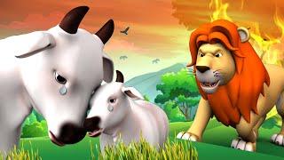 நரமயன மட மறறம சஙகம - Innocent Cow and Lion 3D Animated Animal Stories  JOJO TV Tales