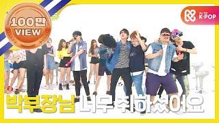 (Weekly Idol EP.262) Weekly Idol Singing competition 'GOT7'