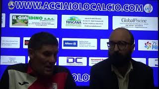 Coppa Toscana Prima Categoria 2021/2022: interviste post partita Acciaiolo - Volterrana
