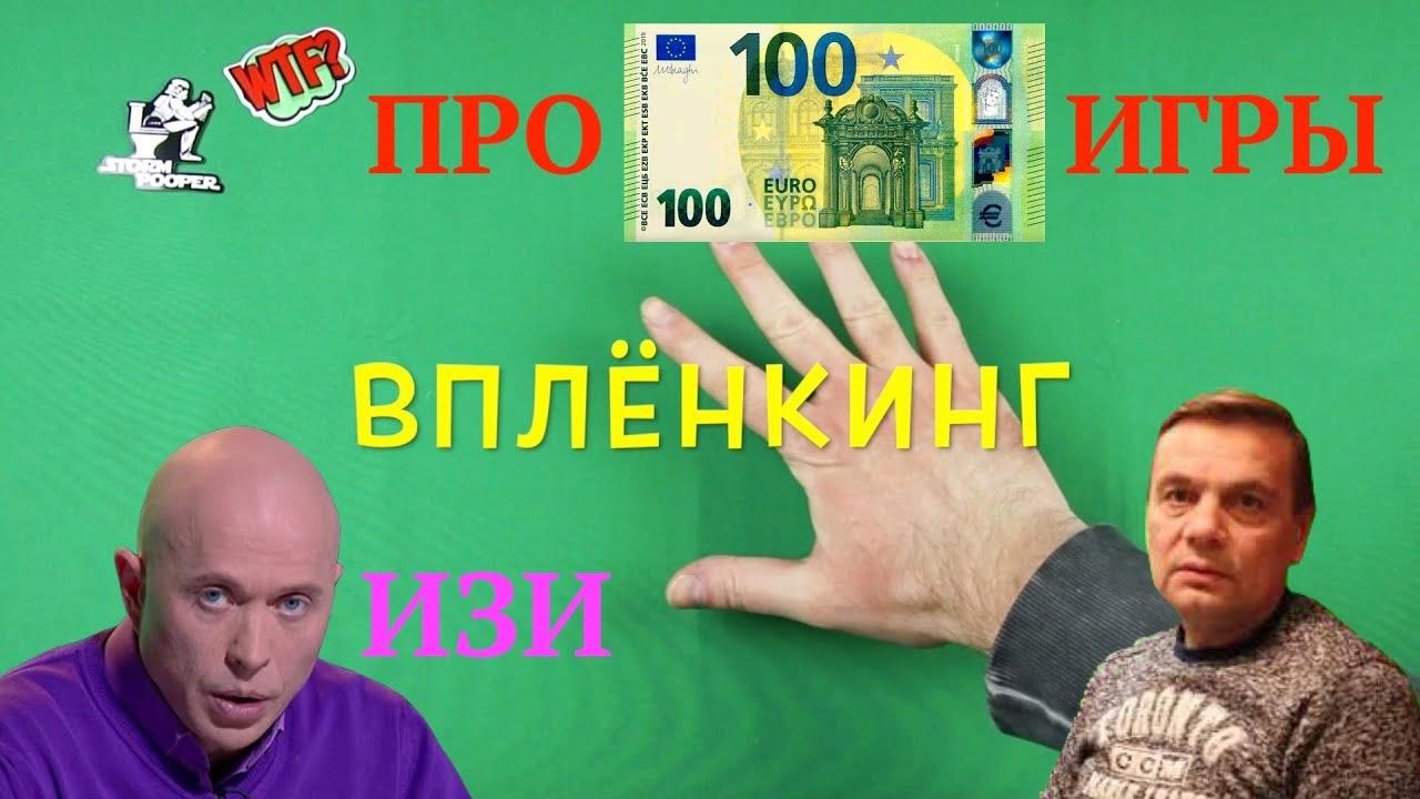 Настольные евро-игры. Много. Все в плёнке. ВПЛЁНКИНГ №5