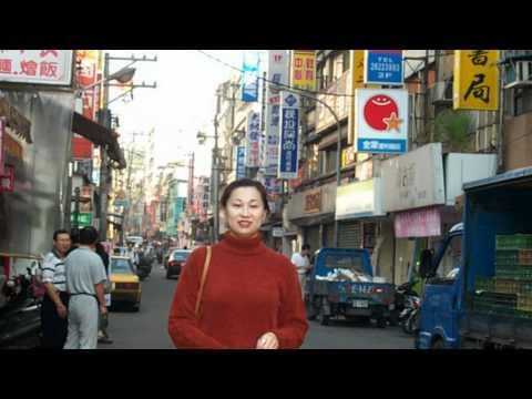 20001217 Ningbo Taiwan