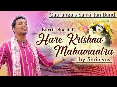Hare Krishna Maha Mantra Kirtan by Shrinivas | Bhakti, Bhajan | Krishna Consciousness | ISKCON