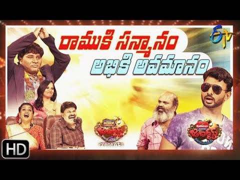 Jabardasth   4th July 2019     Full Episode   ETV Telugu