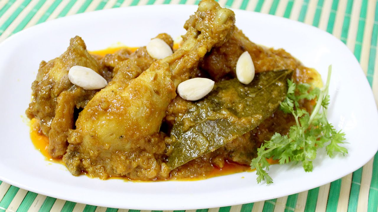 Chicken korma recipe chicken korma delhi style chicken korma chicken korma recipe chicken korma delhi style chicken korma recipe restaurant style youtube forumfinder Gallery