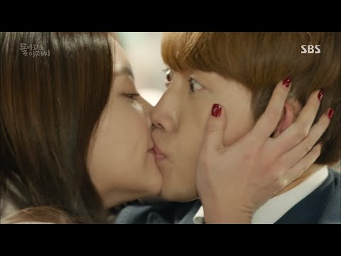 Please Come Back, Mister [VOSTFR] Funny Moment #1