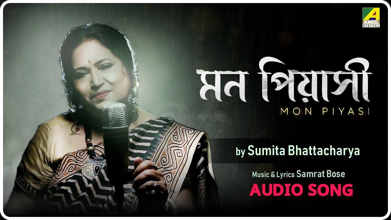 Mon Piyasi | Bengali Modern Audio Song | Samrat Bose | Sumita Bhattacharya