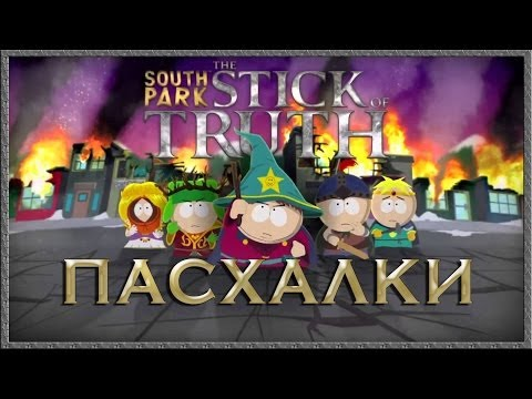 South Park: The Stick of Truth прохождение на русском - часть 1 [1440p]