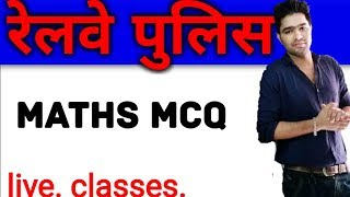 Maths classes with mock test for RPF 2018/SSC GD /UP POLICE ,for #RPF