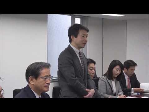 基本政策検討本部検討会、第1回会合開く