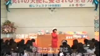 2011年11月27日(日)精神科医・越智啓子先生の沖縄講演会が開催されます...