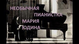 НЕОБЫЧНАЯ пианистка  ЮДИНА * Muzeum Rondizm TV