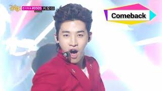 [Comeback Stage] Henry - Fantastic 헨리 - 판타스틱, Show Music core 20140712