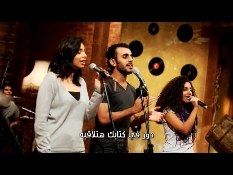 Know Your God....Lovely Arabic Christian Song(Subtitle @CC)