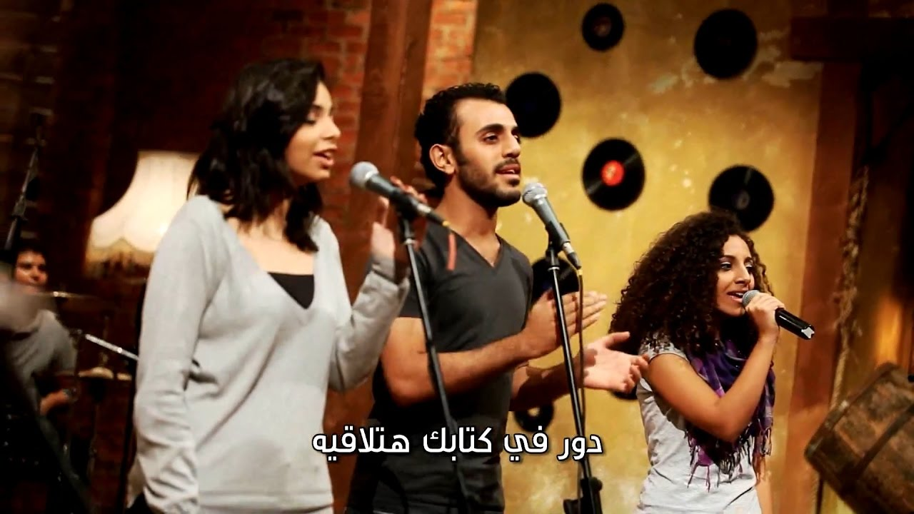 Arabic Christian Country Song....Praise Team Egypt - Youth