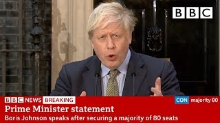 Boris Johnson Downing Street FULL SPEECH - 2019 General Election | BBC
