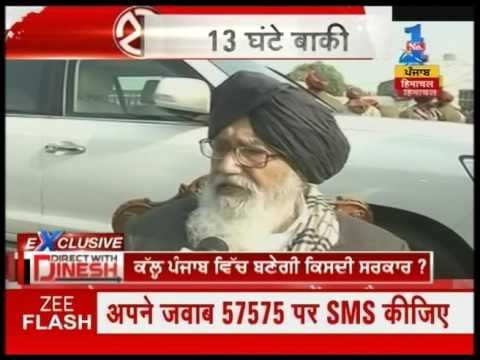 Exclusive talk with Prakash Singh Badal over Punjab elections in Direct with Dinesh