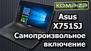 ноутбук Asus X751SJ