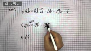 Упражнение 695. Вариант А. Б. В. Математика 6 класс Виленкин Н.Я.