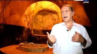 اخر النهار - حمام مرجوش المعروف بحمام الملاطيلي   .. حمام شعبي صامد منذ مئات السنين