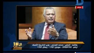 العاشرة مساء| تصريحات خطيرة على لسان محمد العرابي وزير الخارجية الأسبق عن الدور القطري بالمنطقة