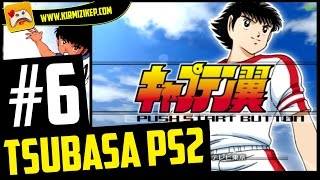 CAPTAIN TSUBASA PS2 OYUNU #6 Drive Şutu Keşfediyoruz! (Türkçe) (1080p60fps)