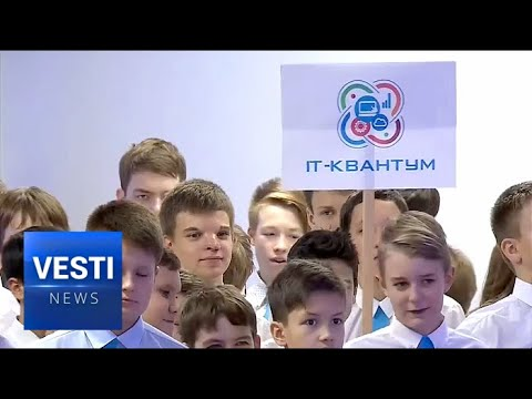 "New Technopark ""Kvantorium"" Opened in Russian Subarctic for Gifted Children"