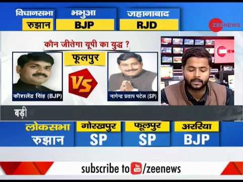 Watch: UP, Bihar Lok sabha bypoll results 2018