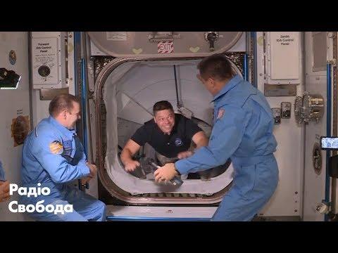 Crew Dragon доставив астронавтів на МКС