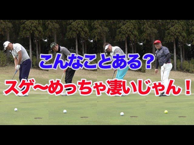 ゴルフの神様ありがとう♫ピンチを救った漢は誰だ?【⑦小田孔明プロ宮崎合宿4-6HOLE】