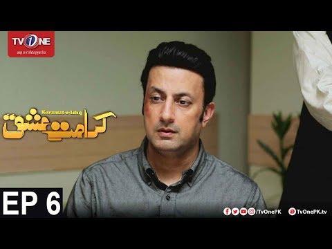 Karamat E Ishq | Episode 6 | TV One Drama | 31st January 2018