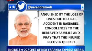 Rail minister orders investigation into derailment of New Farakka Express