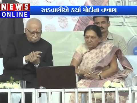L.K Advani praised to the modi