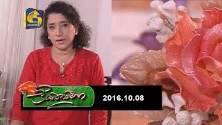 Liya Sewana - 08th October 2016