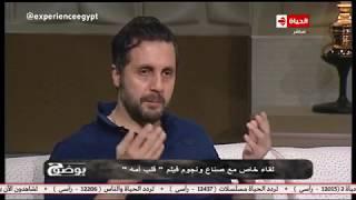 هشام ماجد يكشف السبب الحقيقي لانفصاله وشيكو عن أحمد فهمي